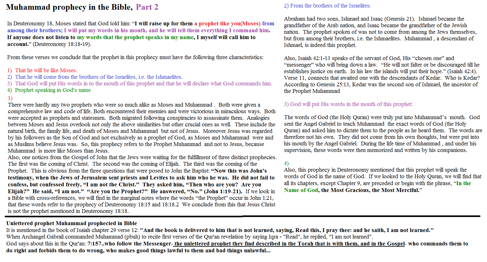Muhammed/Ahmed in Bible prophecy, illustrated