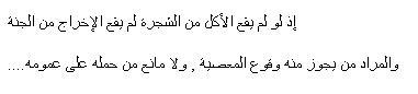 qadar_2.jpg (6478 bytes)