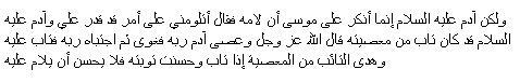 qadar_3.jpg (12710 bytes)