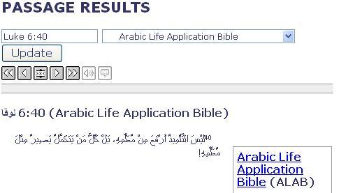"Rebuttal Silas' ""Jesus Muhammad?"